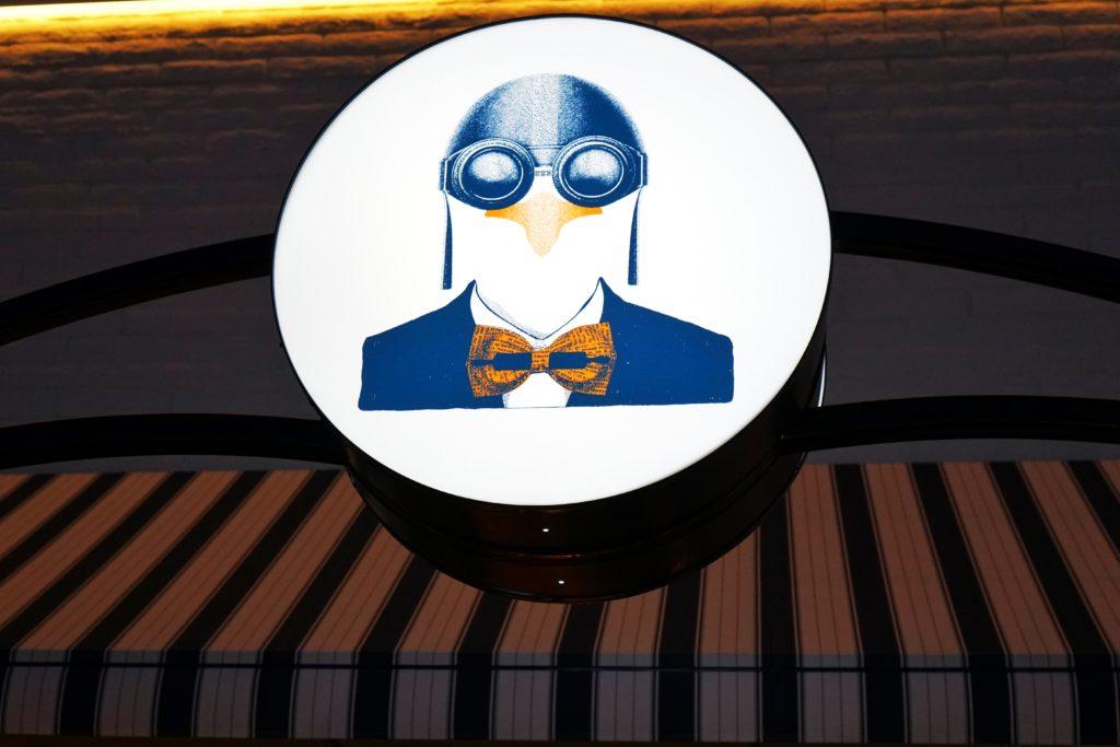 Fox Doughbird Phoenix restaurant
