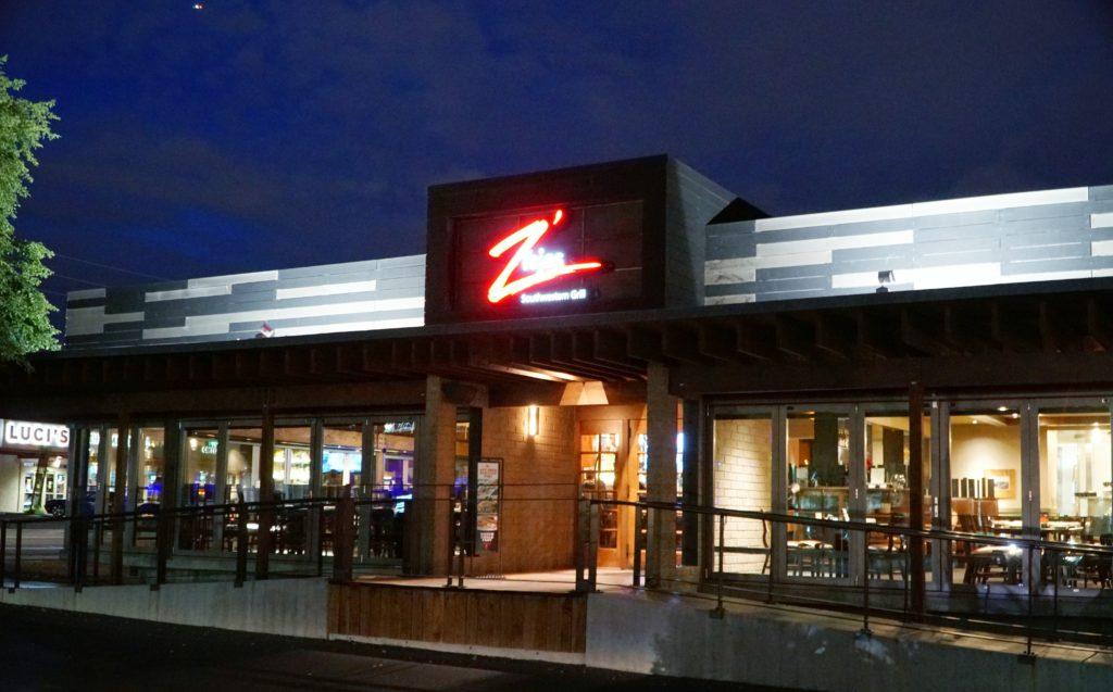 ZTejas Phoenix Restaurant